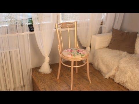 képek féreg szék