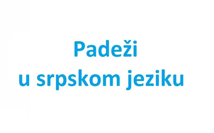 Szerb, mint nem anyanyelv oktatása - Észak-bácskai magyar pedagógusok egyesülete